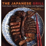 The-Japanese-Grill